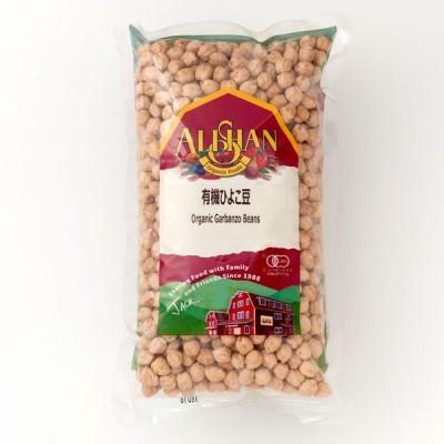 有機JAS ひよこ豆 11.33kg アリサン オーガニック 無塩 ビーンズ ギフト 無添加
