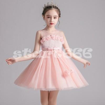 子供ドレス 発表会 結婚式 160 ドレス 子供 こども 女の子 ピアノ 二次会 フォーマル 演奏会 七五三 入学式 子供服 ワンピースドレス レース キッズドレス 新品