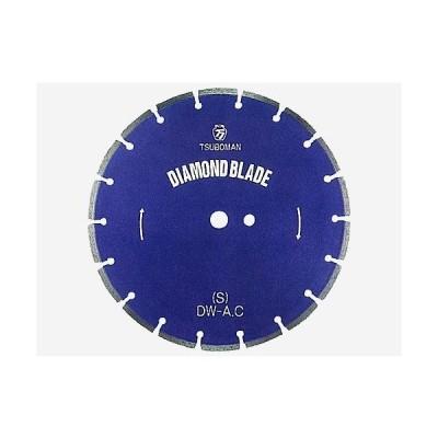 ツボ万 ダイヤモンドカッター 大口径ブレード 【8×7×25.4】 (セグメントタイプ) 道路切断用