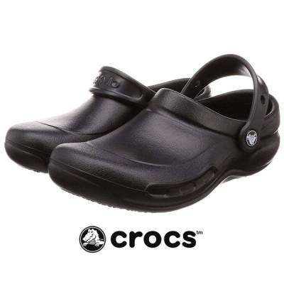 クロックス crocs 10075 ビストロ (ブラック) 正規品