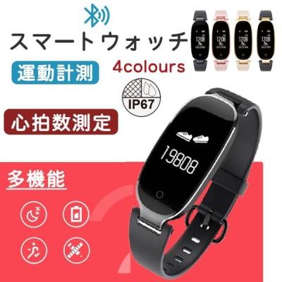 多機能スポーツウォッチ  S3 心拍計 睡眠検測 カロリー 運動データー S3スマートウォッチ 運動軌跡腕時計 防水 アプリ連動