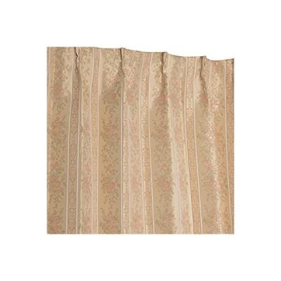 Arie(アーリエ) 裏地付き 形状記憶加工 遮光カーテン メルシャ 150×178cm ローズ