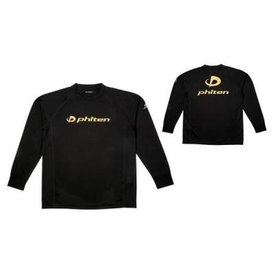 ファイテン phiten tシャツ 長袖 RAKUシャツSPORTS(SMOOTH DRY) (JASPOサイズ規格) メンズ レディース 3120-JG35400 ブラック×金ロゴ