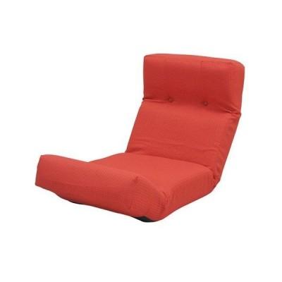 座椅子 座イス 座いす おしゃれ 安い 低い ソファー 一人暮らし 1人掛け 1人用 コンパクト ロー こたつ リクライニング 布 赤