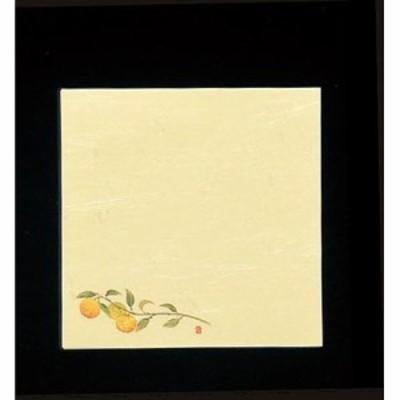 アーテック QKID0 【メール便での発送商品】 5寸懐紙四季の花(100枚入) S5-14 ゆず