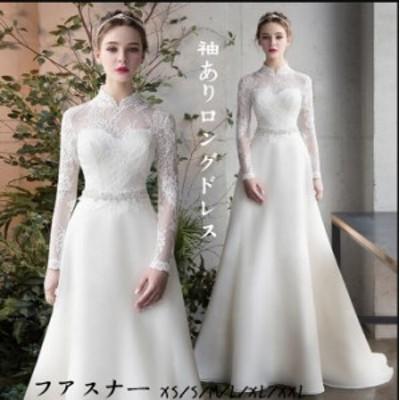 ハイエンド パーティードレス 結婚式ドレス 袖あり ウェディングドレス 二次会ドレス お呼ばれ ロングドレス 演奏会 披露宴 欧美風