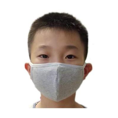 【4枚セット】マスク 夏用 子供 洗える 布マスク 子供用 キッズ 蒸れない 夏 用 マスク 夏マスク 綿 洗えるマス