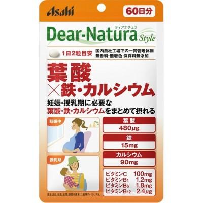 アサヒグループ食品株式会社 Dear−Natura Style 葉酸×鉄・カルシウム 120粒(60日分)