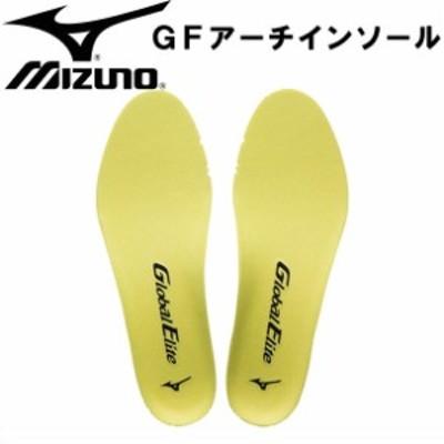 GF アーチインソール【MIZUNO】ミズノ 野球 シューズアクセサリー 中敷(11GZ151100)15SS