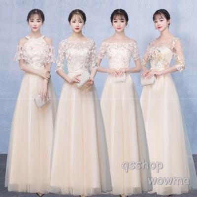 レディース ロングドレス 春ドレス 2019 新品 フォーマルウエア 演出服 忘年会 コンサート