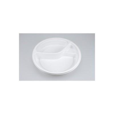 【50枚】BFカレー内8-1 ホワイト 本体 使い捨て 弁当 惣菜 シチュー カレー容器 (本体のみ)50枚入