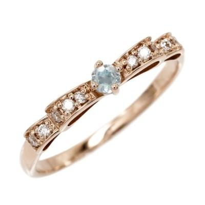 アクアマリン りぼんリング ダイヤモンド パワーストーン K10ピンクゴールド 10金