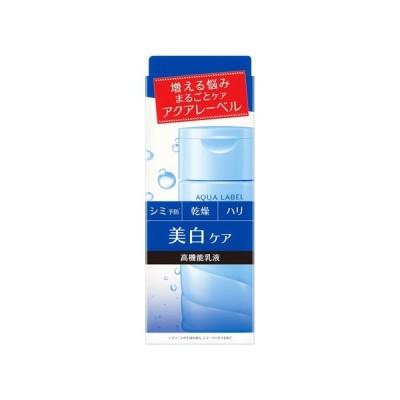 アクアレーベル ホワイトケア ミルク 130mL