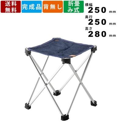 スツール ODL-200 クイックスツール 椅子 イス チェア チェアー 折畳み 折り畳み フォールディングチェア コンパクト アウトドア レジャー