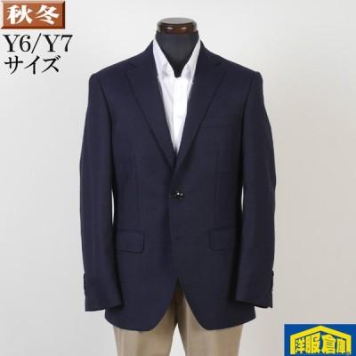 Y6 Y7 テーラード ジャケット メンズ濃紺織り柄 8000 SJ6010