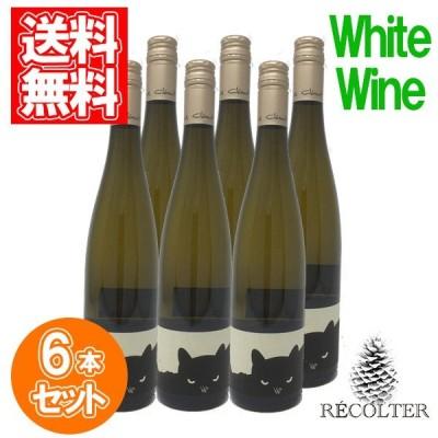 ワイン クレマン・クリュ—ル ジャンティ・ド・カッツ お得な6本セット フランス アルザス 白ワイン 750ml 黒猫ワイン ギフト 父の日