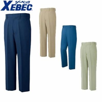 作業服 パンツ スラックス ジーベック XEBEC プリーツロンスラックス 7576 作業着 通年 秋冬