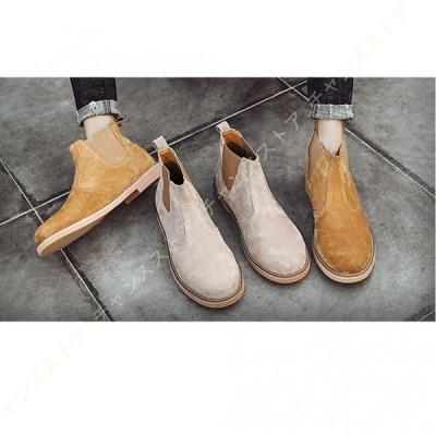 ビジネスシューズ メンズ シューズ ハイカット ブーツ カジュアル 軽量 靴 防滑シューズ 裏ボア サイドゴア ウオーキングシューズ 厚底 メンズブーツ