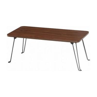 ローテーブル W800×D400×H310mm プリント紙化粧パーティクルボード 塩化ビニル樹脂 スチール おしゃれ ブラウン 代引不可