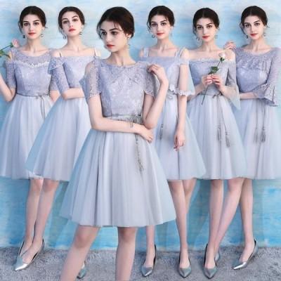 お呼ばれドレス 成人式 ウェディングドレス ドレス パーティー 卒業パーティー ロングドレス 結婚式 二次会ドレス 同窓会hs164