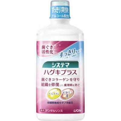 LION システマ ハグキプラス デンタルリンス アルコールタイプ 450ml システマHPリンスアルコール450