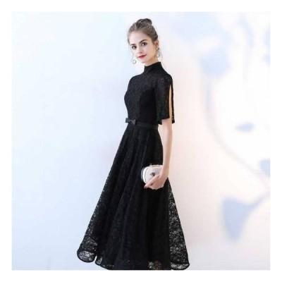 ミモレ丈 大きいサイズ 半袖 ロングドレス パーティードレス イブニングドレス ロング丈