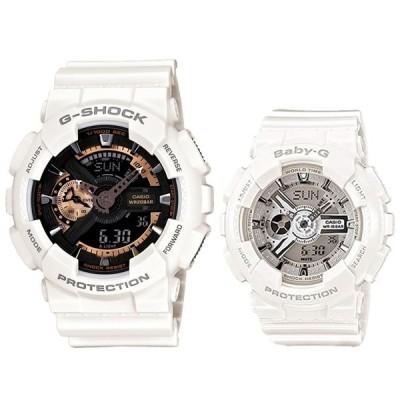 防水 キャンプ ペアウォッチ ギフト Gショック ベビーG 腕時計 ホワイト 海外モデル