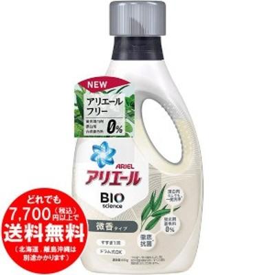 アリエール バイオサイエンス 微香 洗濯洗剤 液体 本体 690g [f]