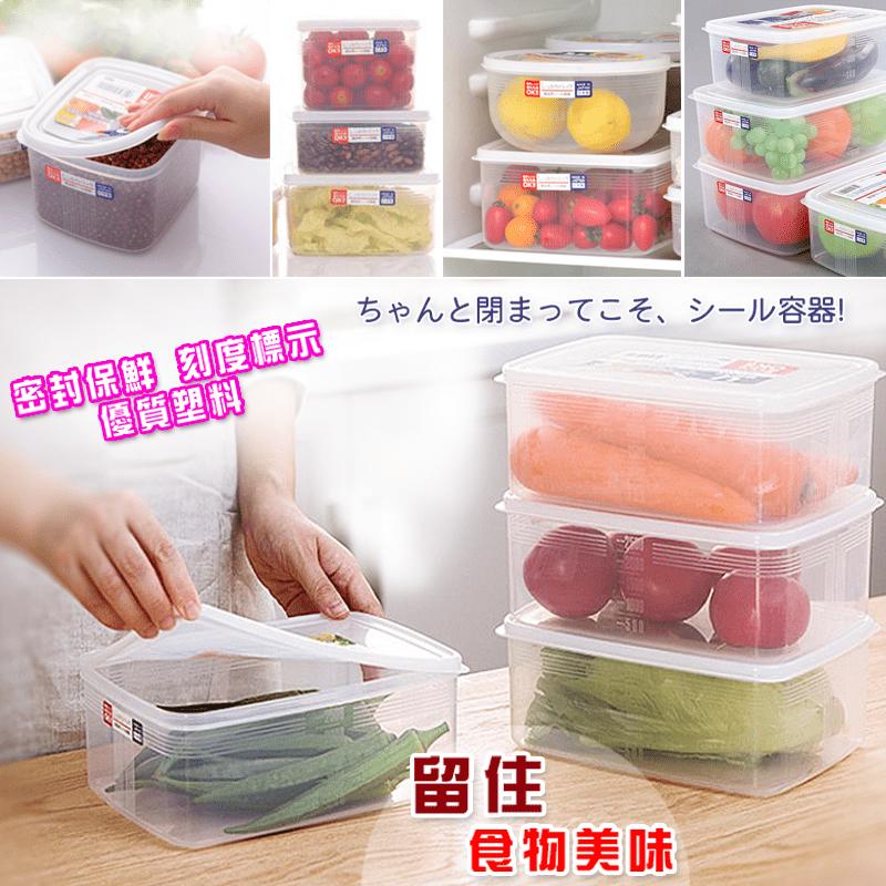 日本製微波用刻度保鮮盒