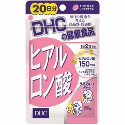 DHC ヒアルロン酸 40粒 (20日分)【DHC】【4511413403273】※メール便5個まで