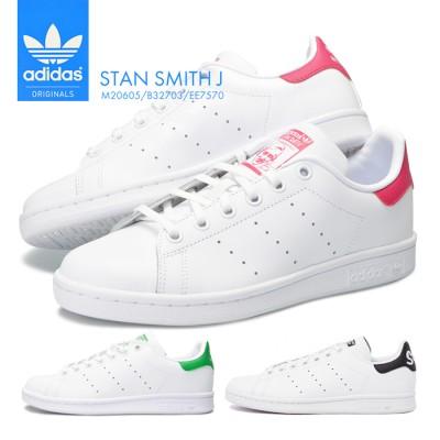 アディダス スタンスミスJ スニーカー レディース adidas STAN SMITH J M20605 B32703 靴 シューズ