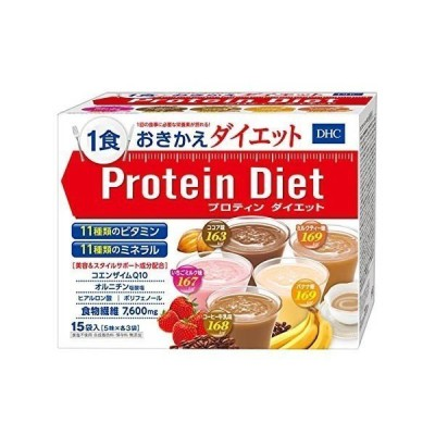 DHC プロテインダイエット50g×15袋入(5味×各3袋) ダイエット プロティンダイエット 食品 DHC Protein Diet