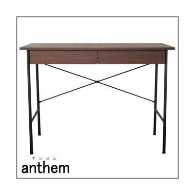 anthem(アンセム)北欧 ミッドセンチュリー デスク