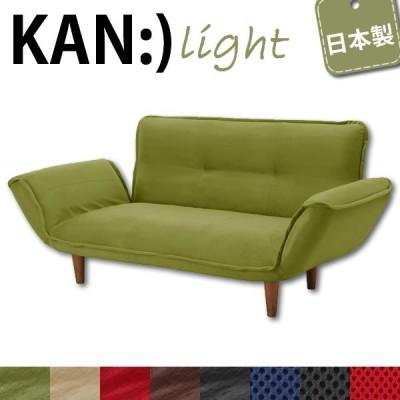 ソファ KAN light カウチソファ グリーン テクノ生地 樹脂脚S 150mm