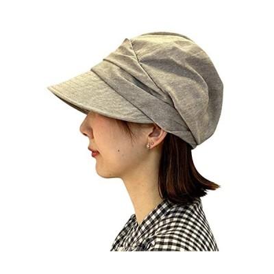 キャスケット 夏 レディース UVカット 帽子 ハット 綿 日除け キャップ 洗える 大きい 小顔効果 春夏 (ベージュ)