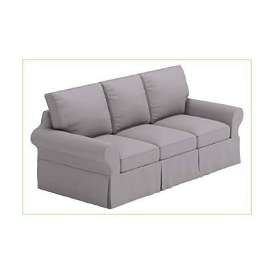 "HomeTown Market Sofa Covers Custom Made for Pottery Barn PB Basic Three Seater Sofa Slipcover (PB Basic 3 Seat (Width: 82.5""), Polyester Fla"