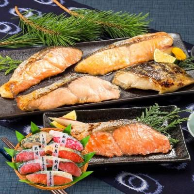 小樽海洋水産 漬け魚切身7種詰合せ ギフト お取り寄せ 送料無料