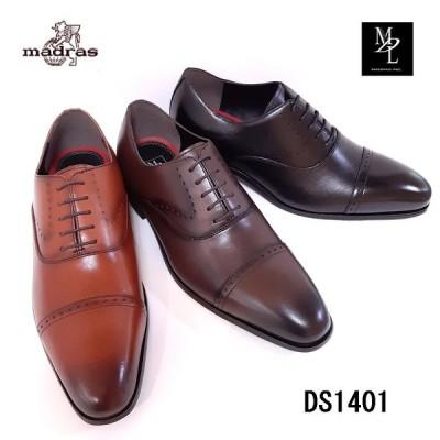 マドラス エムディーエル ビジネスシューズ 本革 革靴 牛革 幅広 メンズ DS4101 3E