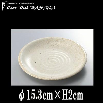 窯変志野 5寸皿 陶器磁器の食器 おしゃれな業務用和食器 お皿中皿平皿