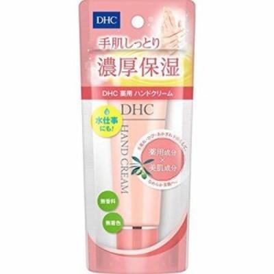 【医薬部外品】ディーエイチシー 薬用ハンドクリーム SS50g