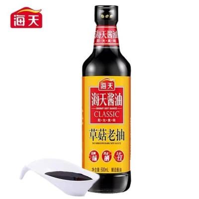 草姑老抽 海天 醤油 老抽 海天醤油 タマリ 醤油 醸造醤油 中華食材 500ml