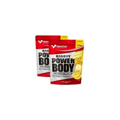 パワーボディ 100%ホエイプロテイン バナナラテ風味 2.3kg x 2袋(徳用)
