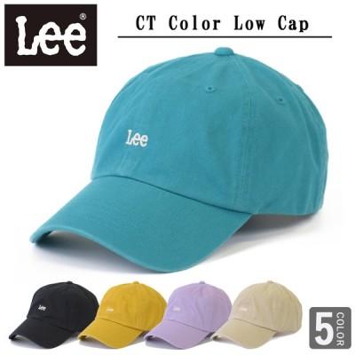 LEE リー カラー ローキャップ 帽子 キャップ ロゴキャップ スモールロゴ コットンツイル ブランド lee 107176003