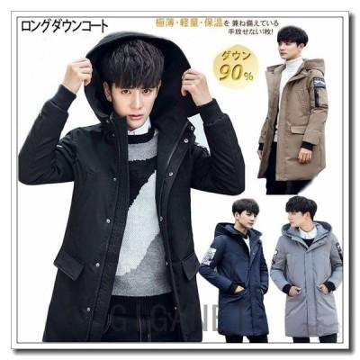 ダウンジャケットメンズロング丈フード付きダウンコートロングダウンコートジャケット中綿軽量防風防寒軽くてあったか紳士用アウター大きいサイズ