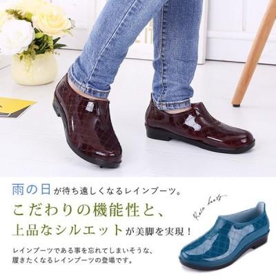 雨晴れ兼用 レインブーツ ショート レディース 女性用 防水ブーツ 雨靴 サイドゴアブーツ 雨 雪 軽量