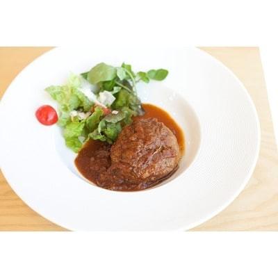 熊野牛100%使用ハンバーグシチュー5個セット