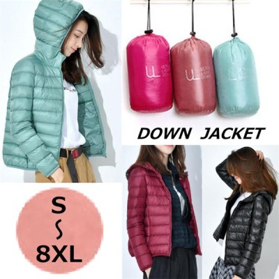 ダウンジャケット レディース ダウンコート フード付 ふわふわ 上着 冬 アウター  暖かい カジュアル 防寒 保温 オリジナル ファッション 女性 通勤 アウトドア
