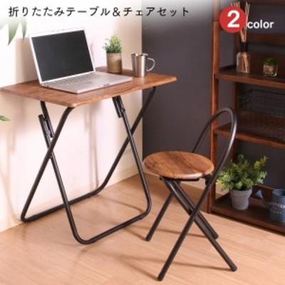 「折りたたみテーブル&チェア」 コンパクト テーブル チェア 簡易テーブル テレワーク リビングダイニングセット ブラック ホワイト 新