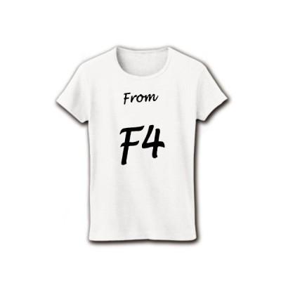 From F4 赤札 リブクルーネックTシャツ(ホワイト)