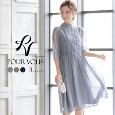 120211222 ドレス 結婚式 ワンピース パーティードレス フォーマルドレス お呼ばれ 服装 大きいサイズ フォーマル 大人 ミセス 服 上品